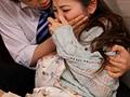 犯された美人妻 〜夫の目の前で徹底凌辱〜 小川あさ美 11
