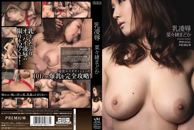 PGD-656 - Breast Humiliation Nana Together Madoka