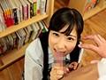 ノーパンおもらし女子校生 栄川乃亜 9