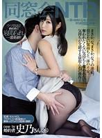 同窓会NTR〜妻の最低な元カレが盗撮した浮・・・
