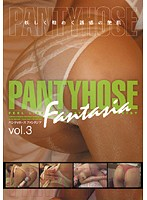 PANTYHOSE FANTASIA vol.3 ダウンロード