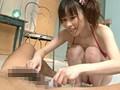 ちんこっこ、まんこっこ。 へんたい美少女アイドルのツルツル限界超え! 青山佑香 2