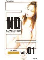 NAKADASHI 2001VOL.1 AIRI YASUDA ダウンロード