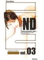 (pis003)[PIS-003] NAKADASHI 2001VOL.3 SAYAKA TSUTSUMI ダウンロード