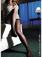「綺麗なお姉さん12人のパンスト脚コキ」のパッケージ画像