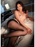 (pjd00056)[PJD-056] 濃厚、密着、セックス。 稲川なつめ ダウンロード