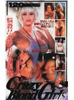 (pjw004)[PJW-004] Crazy Blond GirlsVOL.4 悩殺!!金髪美女大集合 ダウンロード