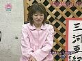 (pkc051)[PKC-051] 第一回 人妻床じょうず選手権 ダウンロード 12