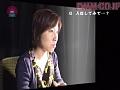 (pkc057)[PKC-057] スケベTV局・体当たり女プロデューサー藤井彩 ヒット番組連発の裏側 ダウンロード 1