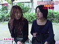(pkc057)[PKC-057] スケベTV局・体当たり女プロデューサー藤井彩 ヒット番組連発の裏側 ダウンロード 19