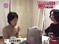 (pkc057)[PKC-057] スケベTV局・体当たり女プロデューサー藤井彩 ヒット番組連発の裏側 ダウンロード 29