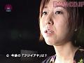 (pkc057)[PKC-057] スケベTV局・体当たり女プロデューサー藤井彩 ヒット番組連発の裏側 ダウンロード 40