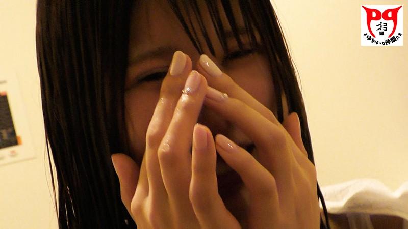 椎葉みくる 初めてのすっぴんお泊まり ベロ酔い中出し懇願 すっぴん+部屋着朝までハメハメドキュメント の画像4