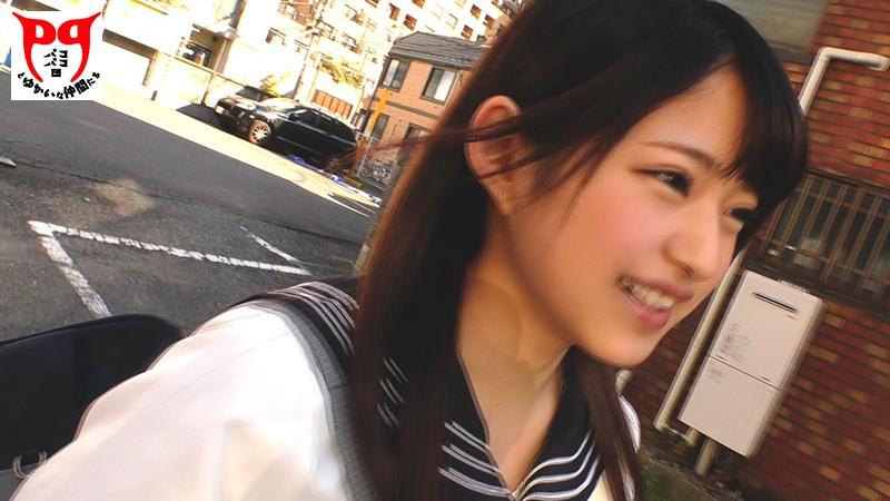円女交際 中出しoK18歳S級円光娘 渚みつき 画像12枚