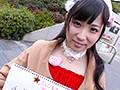出会って速攻、女優の方から襲いかかる生中出しSEX 栄川乃亜 9