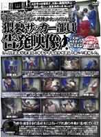 (plod139)[PLOD-139] 猥褻サッカー部員告発映像 ダウンロード