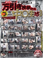 (plod253)[PLOD-253] 万引きGメン事件簿6 万引き検挙された中○生たち 3 ダウンロード