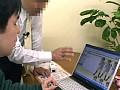 (pmax004)[PMAX-004] 実践!!(裏)攻略法 PCMAX内部スタッフが明かす完全出会い術!!短時間で確実に女の子をGETする方法 ダウンロード 1