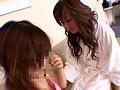 (pmax011)[PMAX-011] 人気ギャル系AV女優 瞳れんが出会い系サイトで1日ヤリたい放題! ダウンロード 10