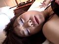 (pmax013)[PMAX-013] GACHI☆HAME《ガチハメ》@04顔見せ出会い系でゲットした女たち ダウンロード 23