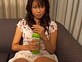 (pmax017)[PMAX-017] 出会い系サイトで知り合った素人娘とAVみたいな事しちゃいました。03 ダウンロード 1