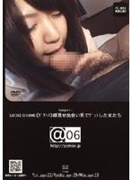GACHI☆HAME《ガチハメ》@06顔見せ出会い系でゲットした女たち ダウンロード