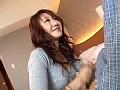(pmax040)[PMAX-040] 人気AV女優が出会いサイトで素人くんをゲット! オモチャにしちゃうゾ… 清原りょう ダウンロード 1