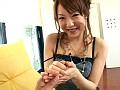 (pmax057)[PMAX-057] 人気AV女優が出会いサイトで素人くんをゲット! オモチャにしちゃうゾ… 伊藤あずさ ダウンロード 5