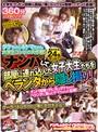 タケちゃん&ヤマちゃん大学生コンビの大作戦!ナンパして部屋に連れ込んだ女子大生たちをベランダから隠し撮り!