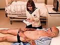 [POST-375] 本当にあったNTR寝取られた話お見舞いに来た彼女が入院先の同部屋にいる極道のおじさんにデカチン(真珠入り)を見せられ寝取られた話2「彼女を驚かせようとベッドの下に隠れていたら…こんな事態になるとは…」