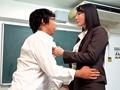 [POST-406] 女教師に叱責挑発された童貞少年の逆襲 「先生をなめるんじゃないわよ!」今すぐやれるものならやってみなさいよ3 やれよ!小心もの!ヘタレ!童貞ガキが度胸もないくせに!