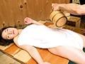 [POST-427] 秘湯めぐり美女 混浴温泉に単独で来た女性たちが睡眠薬入りの地酒を飲まされ昏睡したところを強姦にあっていた事件映像3