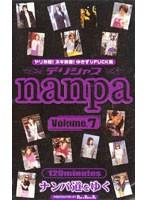 デリシャスnanpa ナンパ道をゆく Volume.7 ダウンロード