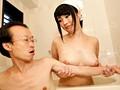 (pppd00264)[PPPD-264] 全裸巨乳家政婦 野宮さとみ ダウンロード 7