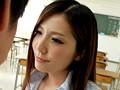巨乳女教師の誘惑 椎名ゆな 7