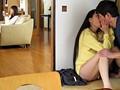 彼女のお姉さんは巨乳と中出しOKで僕を誘惑 Hitomi 8