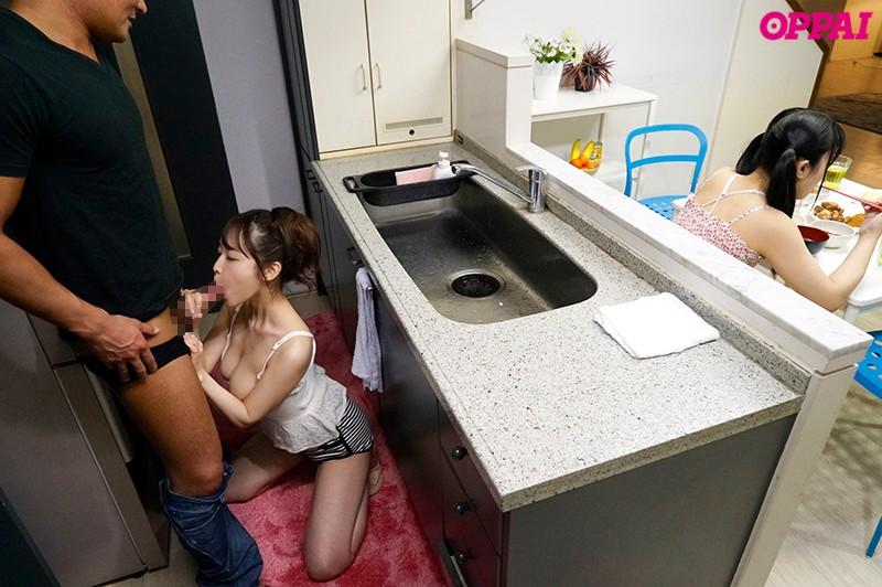 彼女のお姉さんは巨乳と中出しOKで僕を誘惑 篠田ゆう の画像6