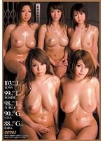 103J 99I 98I 90G 88G TOWA ROMIHI FUJIKO HINA SARA ダウンロード