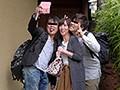 社員旅行NTR~妻と同僚の下見宿での浮気中出し映像~ 澤村レイコ 1