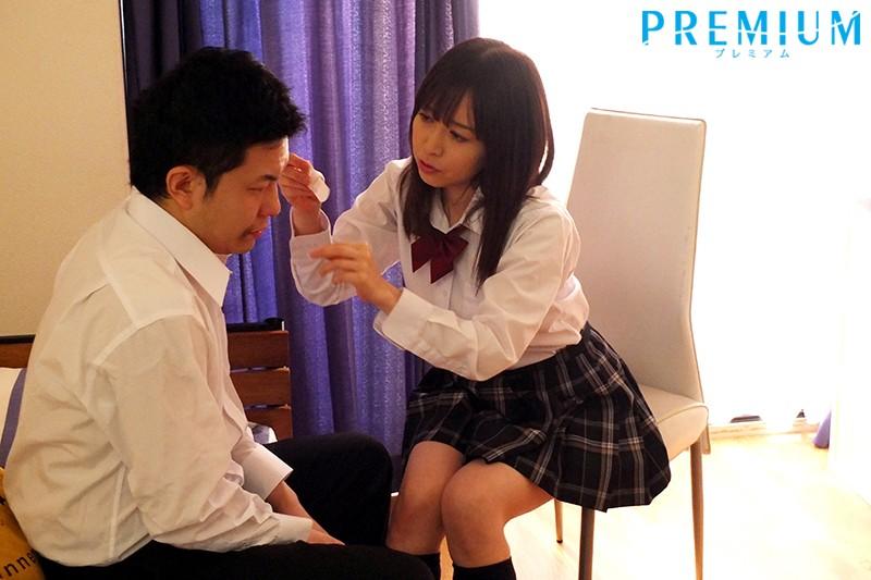 中出しお義姉さんの誘惑 ~義弟の想いに巨尻がときめいて~ 篠田ゆう の画像8