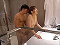 [PRED-096] 同窓会NTR ~妻の最低な元カレに堕ちた浮気中出し映像~ 麻倉憂
