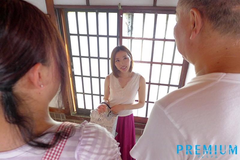 里帰りNTR ~妻と元カレの最低な浮気中出し映像~ の画像10