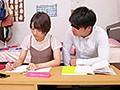 家庭教師NTR 〜初めての彼女とチャラ大学生カテキョの浮気中出し映像〜 No.2