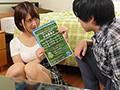 免許合宿NTR ~女子大生の彼女とチャラ男の最低な浮気中出し映像~ 結梨#1(1)