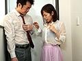 2人だけの秘密。あの台風の日、ボクが先生の家に泊まって何度も中出しセックスをしたことは…。 篠田ゆう 画像1