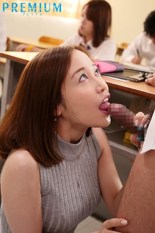 先生のフェラ彼女のよりすっごいよ?~彼女がいる生徒に追撃フェラチオ女教師~ 篠田ゆう