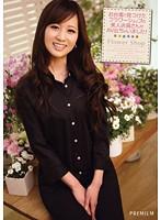 (ptv00003)[PTV-003] お台場で見つけたフラワーショップの美人店員さんがAV出ちゃいました! ダウンロード