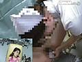 婦人科医の個人記録 2 ~趣味と実益を兼ねた提供映像~ サンプル画像 No.4