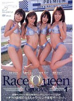 Race Queen Groove LAP1 ダウンロード