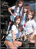 (pxd011)[PXD-011] ハーレム学園プレミアム VOL.2 ダウンロード